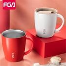 富光fga保溫水杯女不銹鋼馬克杯帶蓋茶杯創意咖啡辦公室家用杯子 3C優購