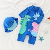 兒童泳衣 男童可愛卡通豬連身寶寶游泳衣恐龍泳褲