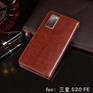 新品特價 適用于Samsung S20 ...