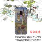[S9Plus 軟殼] 三星 Samsung Galaxy S9+ g965f 手機殼 外殼 保護套 倫敦風情