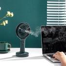 手持風扇 燈光噴霧usb手持便攜式小風扇桌面噴霧降溫水風扇充電扇