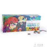 魔幻印度民俗風情紙質畫廊拼圖1000片兒童親子記憶力可裝裱 俏女孩