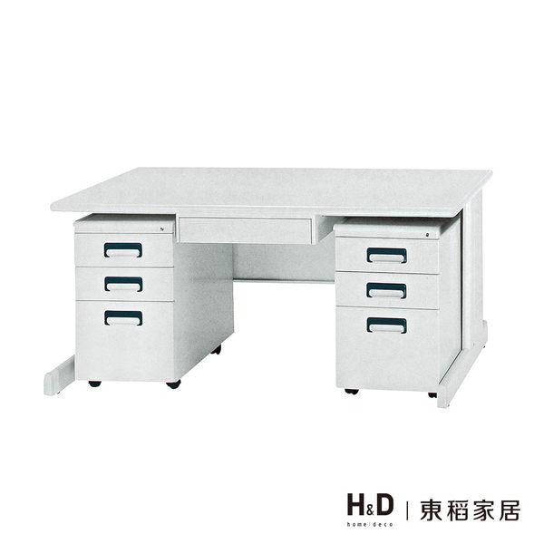 HU-140辦公電腦桌(空桌+中抽+活動櫃X1))(19CS3/567-6)/H&D 東稻家居