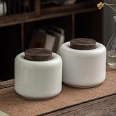 陶瓷茶葉罐密封罐茶倉醒茶器存儲物罐普洱紅茶罐防潮茶罐【匯美優品】