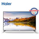 【贈基本安裝】Haier海爾 50吋 4K HDR連網液晶顯示器 電視 螢幕 google機