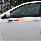 德國三色貼 貼紙 車身貼 AUDI BMW BENZ VW PORSCHE 沂軒精品 A0640