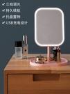 化妝鏡 網紅鏡子女生補光化妝鏡宿舍桌面梳妝台發光LED帶燈家用鏡子CH型  快速出貨