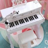 電子琴兒童電子琴帶麥克風鋼琴初學男女孩玩具1-3-6歲小寶寶禮物YYJ 快速出貨