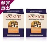 BEST BREED貝斯比 成犬維持體態配方 飼料6.8公斤 X 2包【免運直出】