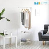 【MH家居】吊衣架 韓國 梅爾森收納掛衣架 二層款白色