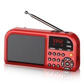 收音機 老人隨身聽小型插卡音箱新款便攜式播放器唱戲念佛機迷你小音響【快速出貨】