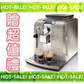 《限量特賣+贈好禮》Philips Saeco Syntia HD8837 飛利浦 全自動 咖啡機