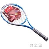 網球拍單人雙人初學者套裝回彈網球訓練器男女學生選修課練習 qz4415【野之旅】