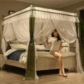 蚊帳三開門1.8m床雙人家用1.5m床宮廷公主風落地加密加厚烤漆支架YTL·皇者榮耀3C
