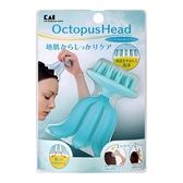 貝印 KAI 8爪頭皮按摩洗頭刷