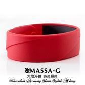 ARC Master-Red  鍺鈦手環  MASSA-G X ACHOS