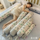 棉質圓柱孕婦床上陪你睡覺夾腿抱枕長條枕靠墊冰絲女生可拆洗靠枕 PA11927『男人範』