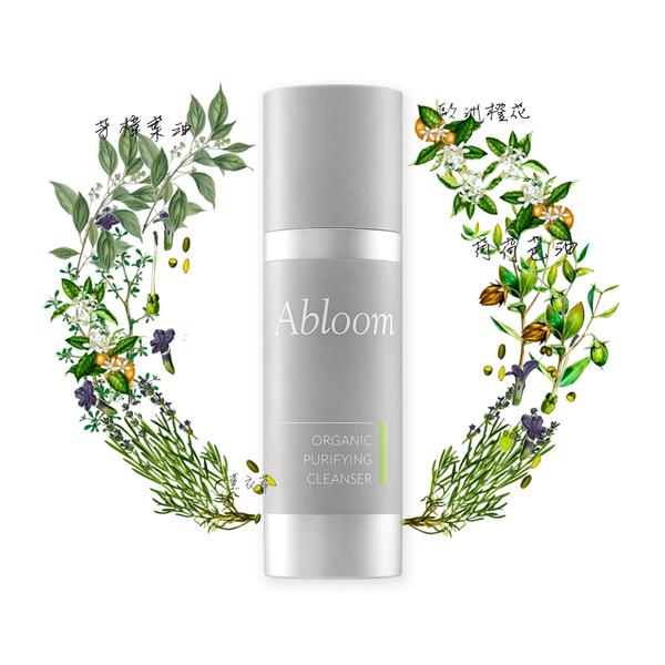 Abloom存擷 潔顏凝膠 75ML (有機純素天然全素保養品,食品級原料,荷蘭空運原裝進口)