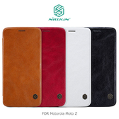 NILLKIN Motorola Moto Z 秦系列皮套 插卡側翻皮套 皮革 保護套 手機套