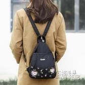 後背包 後背包女新款帆布民族風小背包迷你韓版百搭尼龍牛津布包胸包 雙十二全館免運