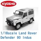 現貨 KYOSHO 京商 1/18scale Land Rover Defender 90 Indus 銀 KS08901IS