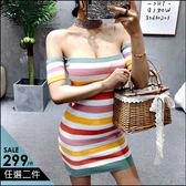 克妹Ke-Mei【AT45938】YoungGirl 彩虹條紋一字領露肩針織連身洋裝
