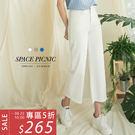 直筒 寬褲 Space Picnic|現...