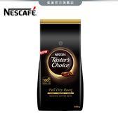 【雀巢 Nestle】美式鑑賞 深烘焙義式濃縮風味 咖啡豆 500g