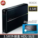 【一日特+免運】PROBOX ROCK USB3.0 3.5吋 SATA 硬碟外接盒(HDL-SU3)-鋁合金-灰黑色X1【鋁合金外殼】