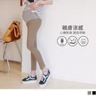 《MA0421》台灣製造.涼感高彈開岔直筒孕婦褲--適 XL~6L OrangeBear