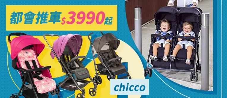 歐風輕休旅嬰兒手推車