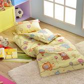 義大利Fancy Belle X DreamfulCat《夢想馬戲團-黃》單人防蹣抗菌兒童睡袋