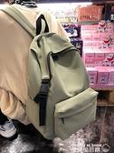 後背包 書包男韓版原宿ulzzang大學生高中後背包女大容量簡約背包ins潮流 美物