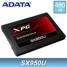 【免運費】ADATA 威剛 SX950U 480GB 2.5吋 SATA SSD 固態硬碟 / 5年保 480G 3D NAND TLC