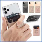 HTC Desire21 U20 5G Desire20 pro Desire19s U19e U12 life U11+ 細沙紋指環 透明軟殼 手機殼 訂製