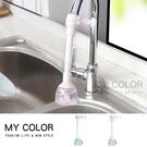 水龍頭 節水器 濾水器 水壓調節 過濾 ...