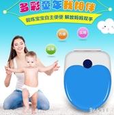 馬桶蓋子母蓋大人小孩雙用 親子兩用加厚老式蓋板環保PP板V型U型  LN5163【甜心小妮童裝】