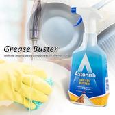 去油脂清潔劑小蘇打廚房流理台鍋具清潔清潔油汙油污英國Astonish Grease off Spray Wipe 【B018 】