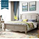 【新竹清祥傢俱】ABB-45BB18-美式仿舊實木六尺床架 雙人加大 民宿 英式鄉村 鄉村風 經典 臥室