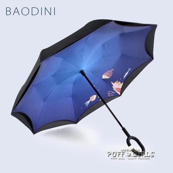 反向傘黑膠晴雨傘成人兩用
