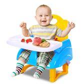兒童餐椅多功能嬰兒餐桌寶寶吃飯桌便攜式靠背椅嬰幼兒座椅小凳子igo  蜜拉貝爾