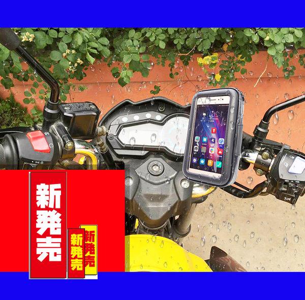 force155 note8 note 8 zenfone4 hartford iphone 7 x CUE100哈特佛摩托車導航架機車導航座皮套摩托車架支架
