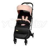 (新款三代) Looping Z17 Squizz 3 輕巧行李式嬰兒手推車 -貝殼粉 •送 雨罩+收納袋