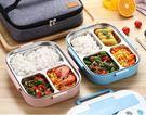 304不銹鋼保溫飯盒學生便當盒上班族食堂餐盤分格便攜分隔型餐盒 夢想生活家