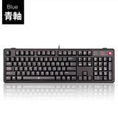 Tt eSports 曜越 拓荒者 MEKA PRO Lite 青軸 機械式 鍵盤 專業無背光版 (KB-MGP-BLBNTC-01)