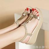 網紅坡跟涼鞋女2020夏季新款百搭仙女風厚底高跟鞋甜美水鉆羅馬鞋 蘿莉新品