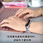 小米手環3 彩繪 矽膠 錶帶 運動手環 替換腕帶 防丟 腕帶 替換錶帶 手錶錶帶 替換帶DD7020