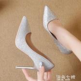婚鞋女細跟水晶鞋2020年新款性感女士高跟鞋亮片秀禾服中式新娘鞋 雙十二全館免運