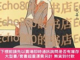 二手書博民逛書店美人畫【復刻版】A罕見Beauty【Reproduction】Y461087 長喜Choki アダチ版畫研究所