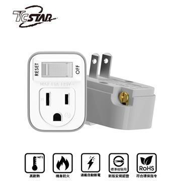 【免運費】 TCSTAR 電源轉換插頭 1切1座 3轉2 壁插/電源插座/插頭/插座 TCP-4510